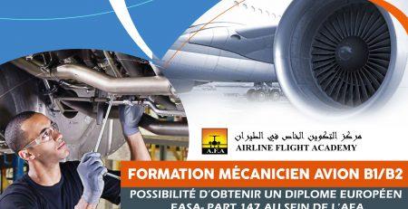 formation_mécanique_avion_afa_airline_flight_academy_mécanicien_réacteur_avion